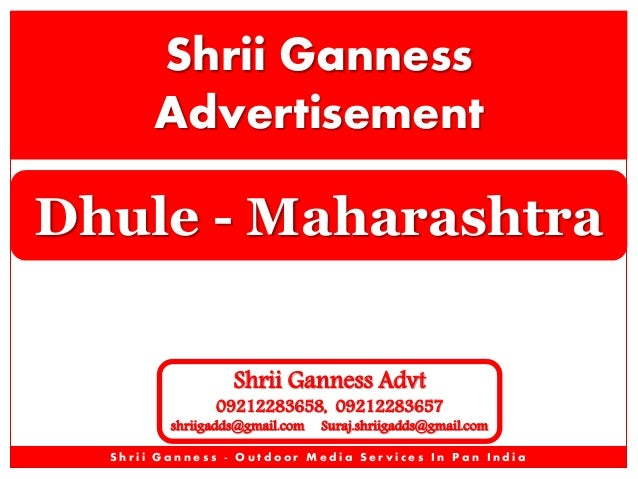Shrii Ganness Advertisement  Dhule - Maharashtra Shrii Ganness Advt  09212283658, 09212283657  shriigadds@gmail.com  Suraj...
