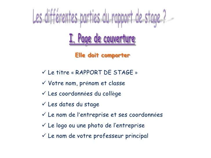 page de garde dun rapport de stage