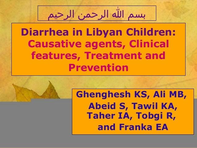 Diarrhea in Libyan children presentation