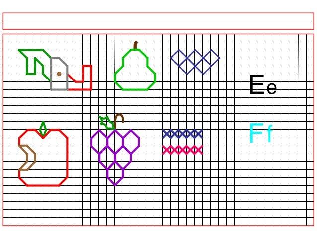 Dibujos en cuadriculas c02 for Cuadros rectangulares grandes