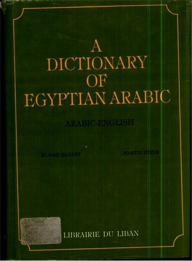 Dicionario arabe egipcio