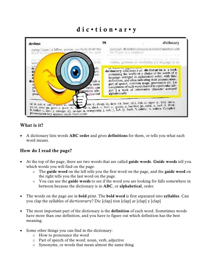 how to use a dictionary worksheet
