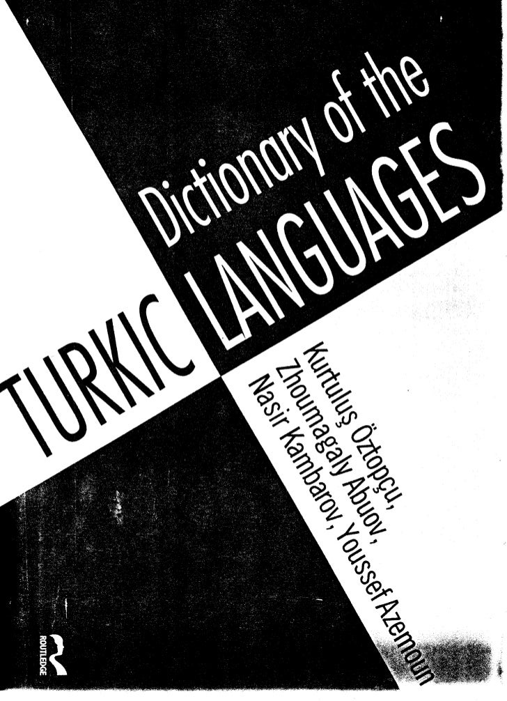 Dictionary of The Turkic