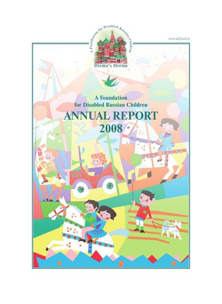 Diema's dream fund annual report 2008.en.indd