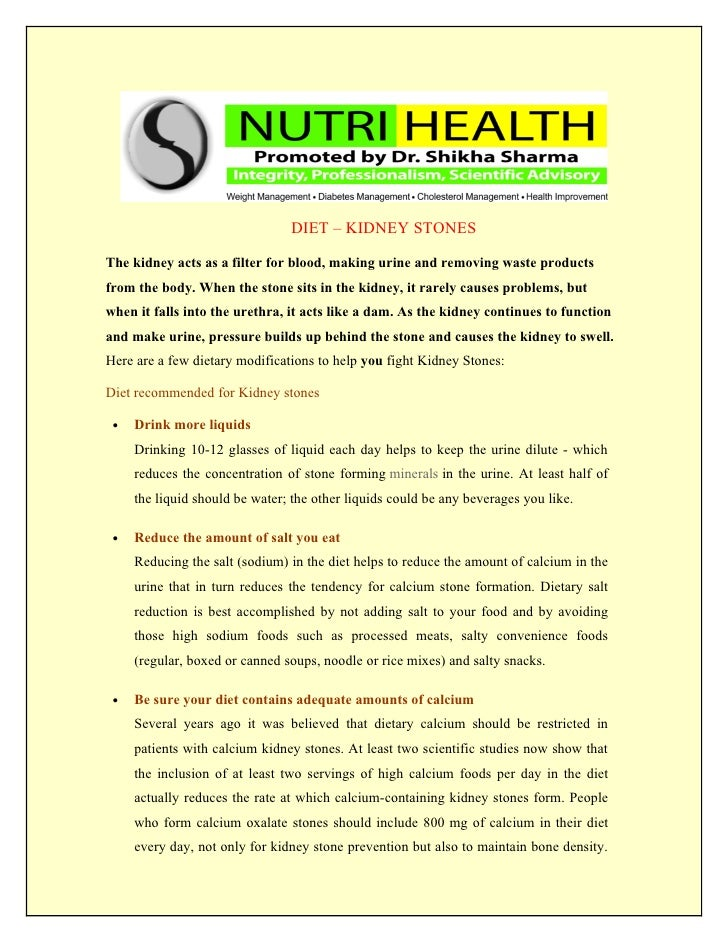 DIET – KIDNEY STONES  The kidney acts as a filter for blood, making urine and removing waste products from the body. When ...