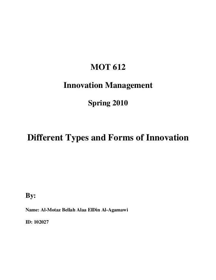 Different Types and Forms of Innovation