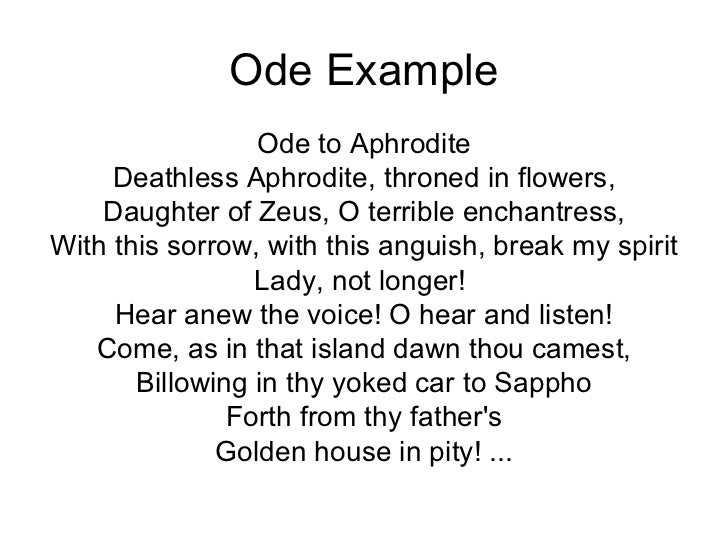 ode poem examples - photo #4