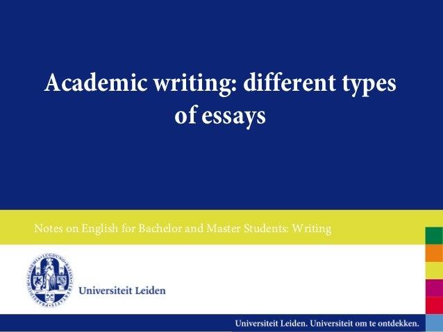factual essays