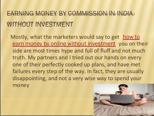 how to start a business without money in hindi