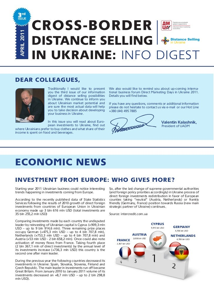 Digest uadm 3rd_2011