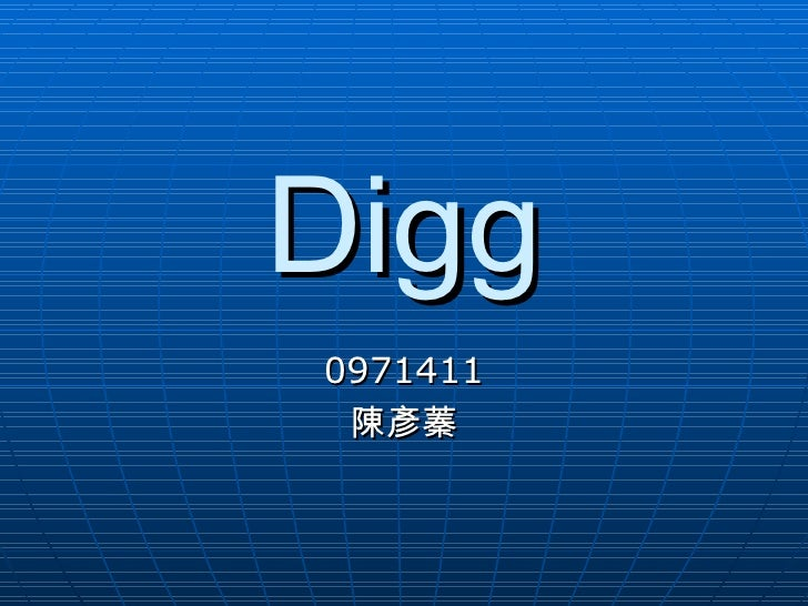 Digg 0971411 陳彥蓁