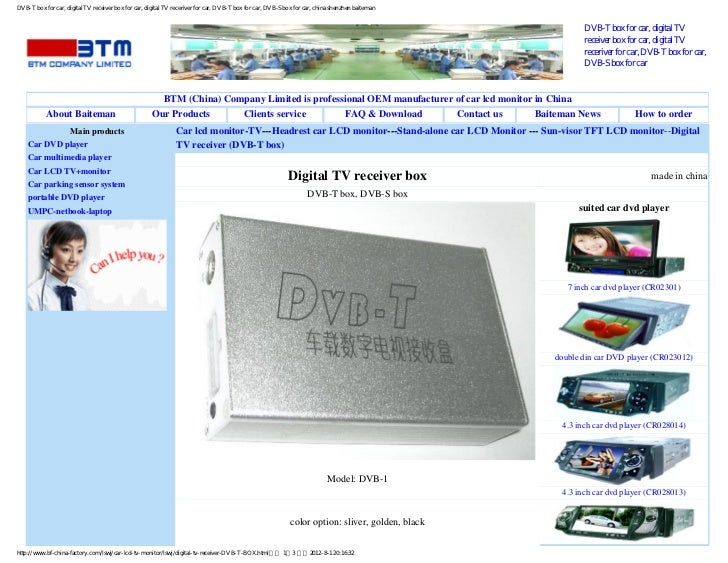 Digital tv-receiver-dvb-t-box