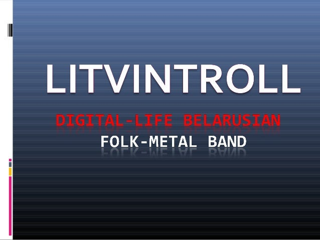 Who is Litvintroll?