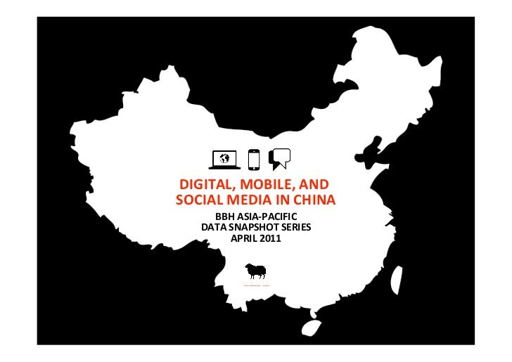DIGITAL,