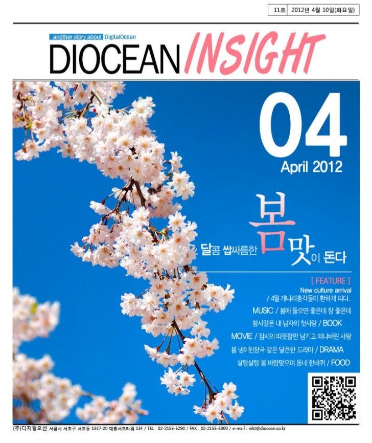 Digital ocean newsletter_april2012