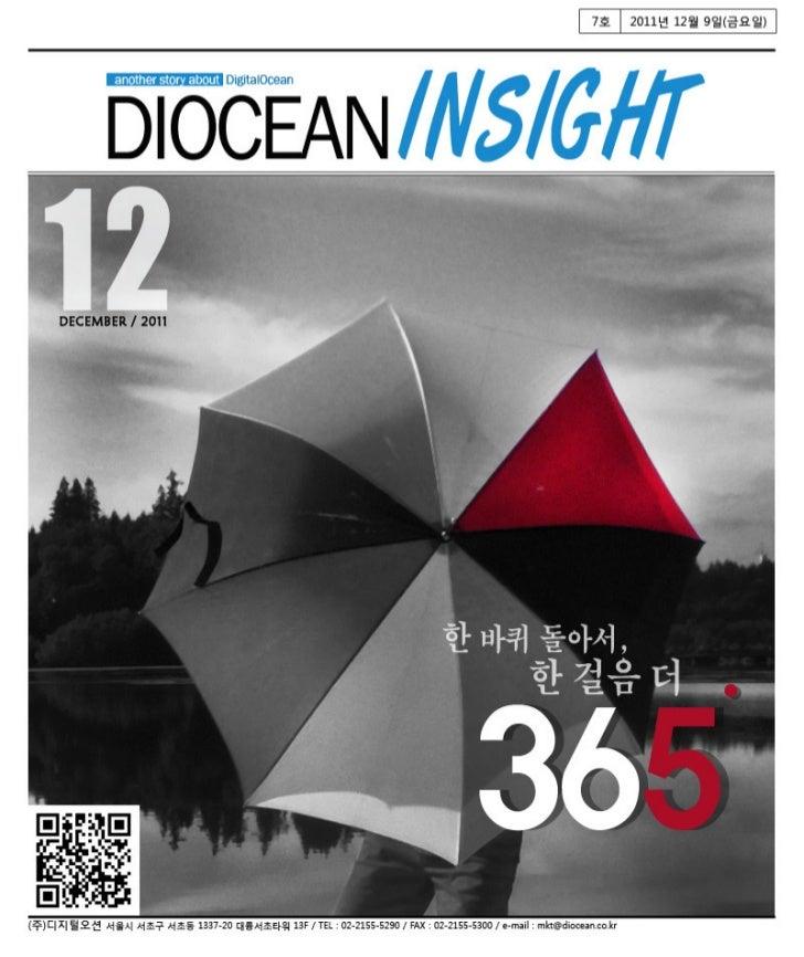 Digital ocean newsletter_december