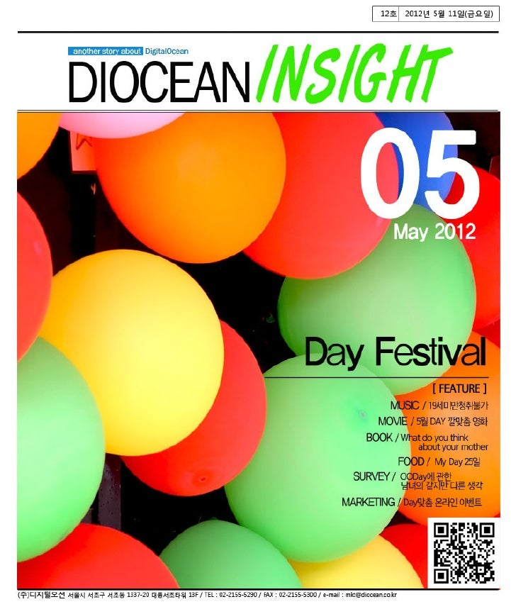 Digital ocean newsletter_may2012