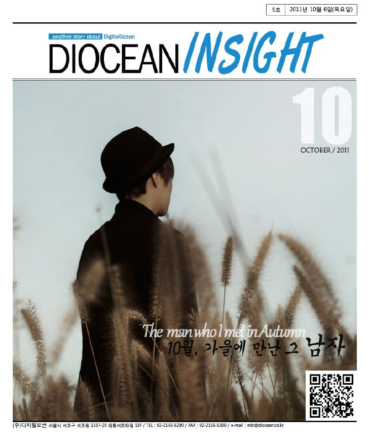 Digital ocean newsletter_october