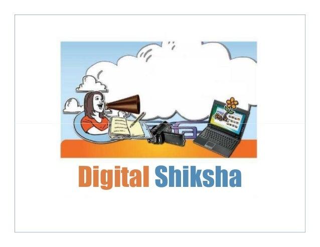 Digital Shiksha