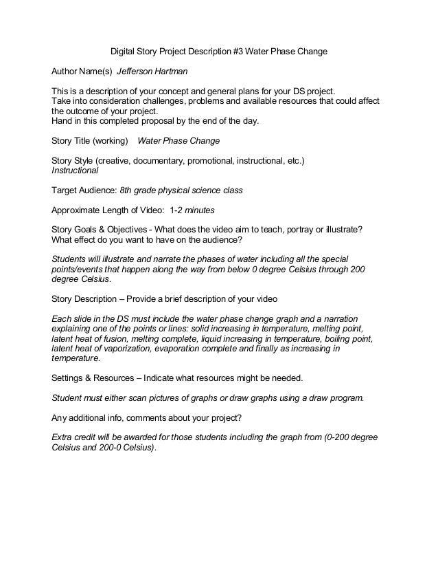 Digital Story Project Description #3 Water Phase Change Author Name(s) Jefferson Hartman This is a description of your con...