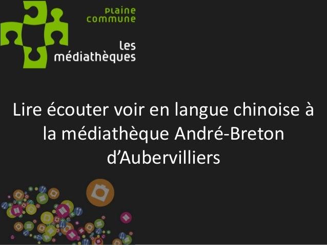 Lire écouter voir en langue chinoise à la médiathèque André-Breton d'Aubervilliers