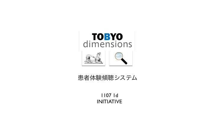 Dimensions presen 1d