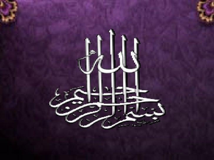 Diminishing Musharakah By Yahya Asim