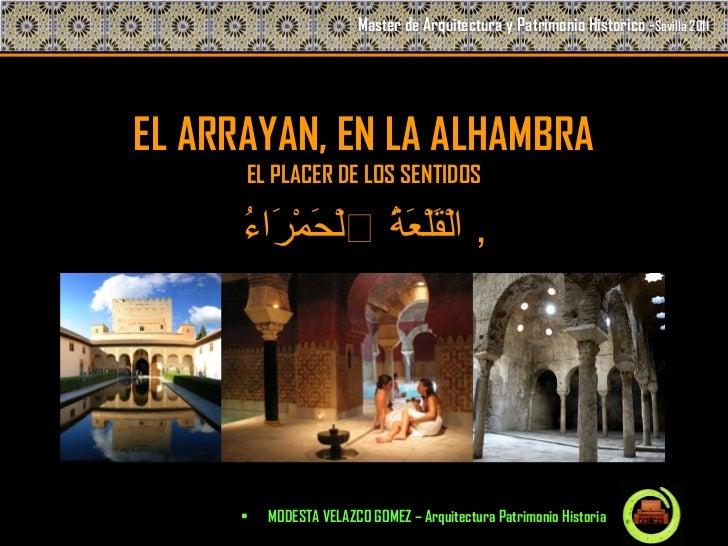 EL ARRAYÁN EN LA ALHAMBRA