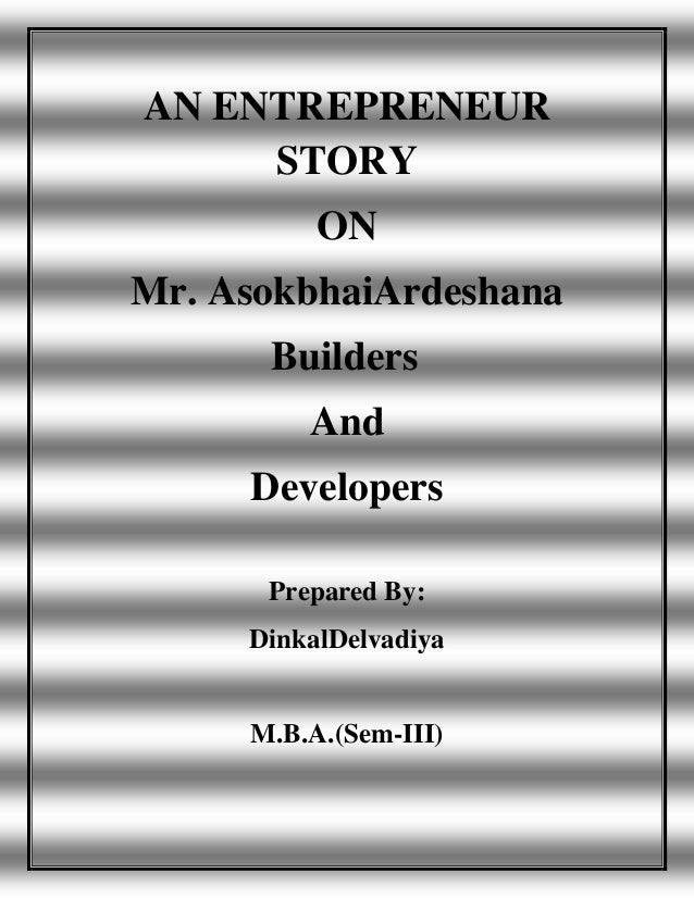 Dinkal  entrepreneur story