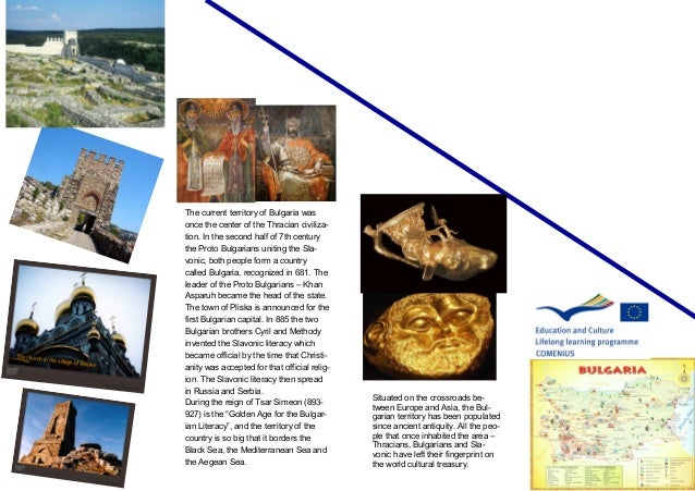 Bulgaria brochure