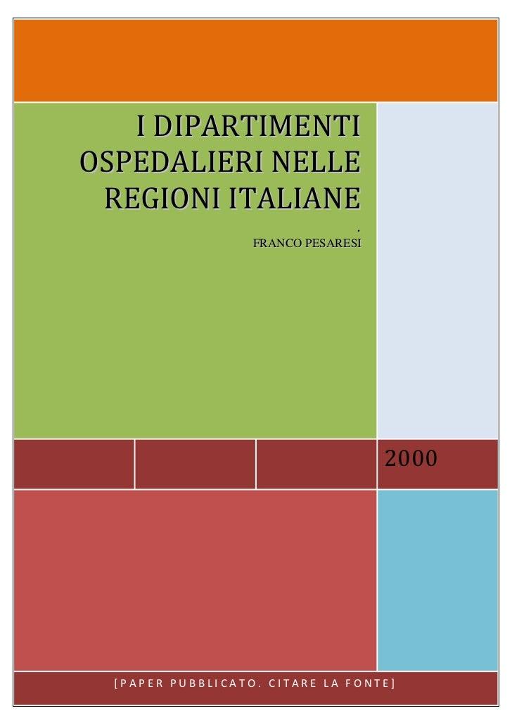 I dipartimenti ospedalieri nelle regioni italiane