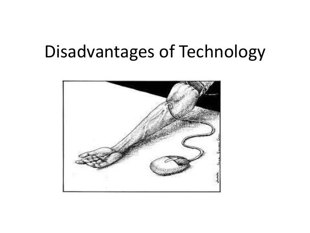 essay on modern technology
