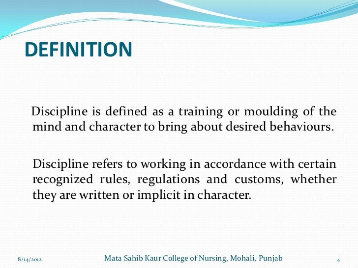 Principles and patterns of discipline