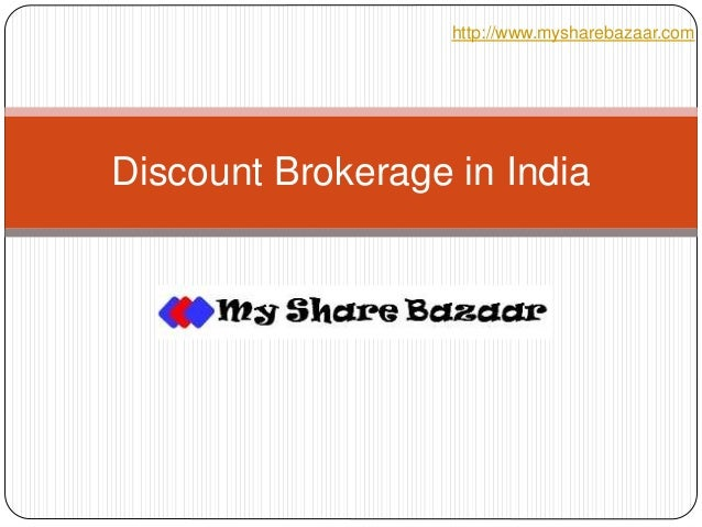 Cheapest option trading broker india