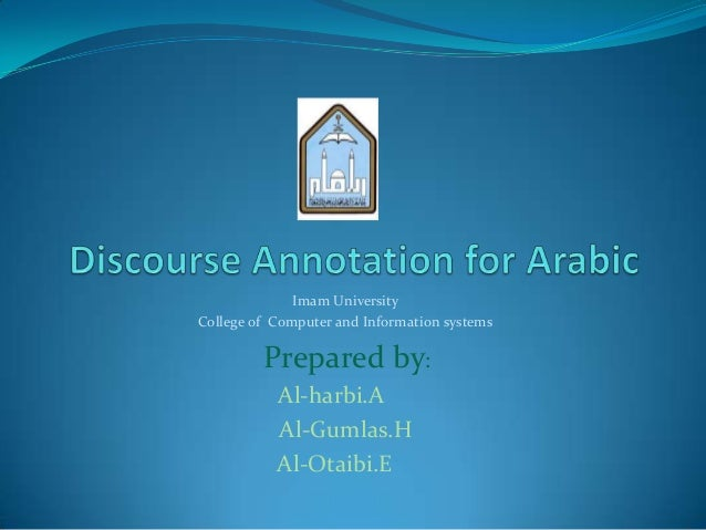 Discourse annotation for arabic 3