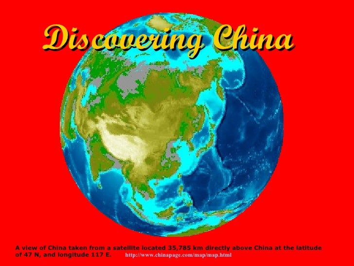 A view of China taken from a satellite located 35,785 km directly above China at the latitude  of 47 N, and longitude 117 ...