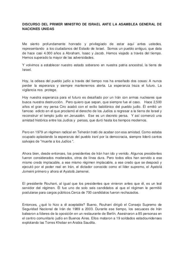 DISCURSO DEL PRIMER MINISTRO DE ISRAEL ANTE LA ASAMBLEA GENERAL DE NACIONES UNIDAS Me siento profundamente honrado y privi...