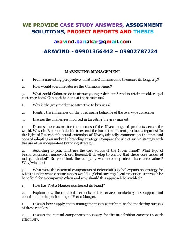 E Supply Chain Management Dissertation Project