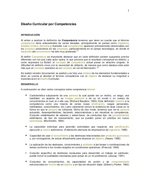 Diseno curricularporcompetencias2