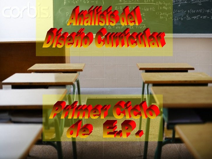 Análisis del Diseño Curricular Primer Ciclo  de  E.P.