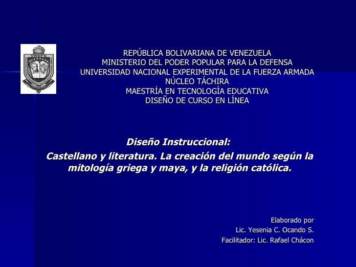 REPÚBLICA BOLIVARIANA DE VENEZUELA MINISTERIO DEL PODER POPULAR PARA LA DEFENSA UNIVERSIDAD NACIONAL EXPERIMENTAL DE LA FU...