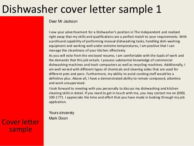 sle cover letter for dishwasher dishwasher cover letter