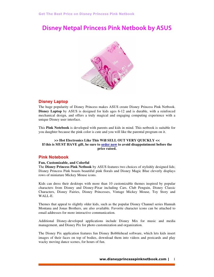 Get The Best Price on Disney Princess Pink Netbook      Disney Netpal Princess Pink Netbook by ASUS     Disney Laptop The ...