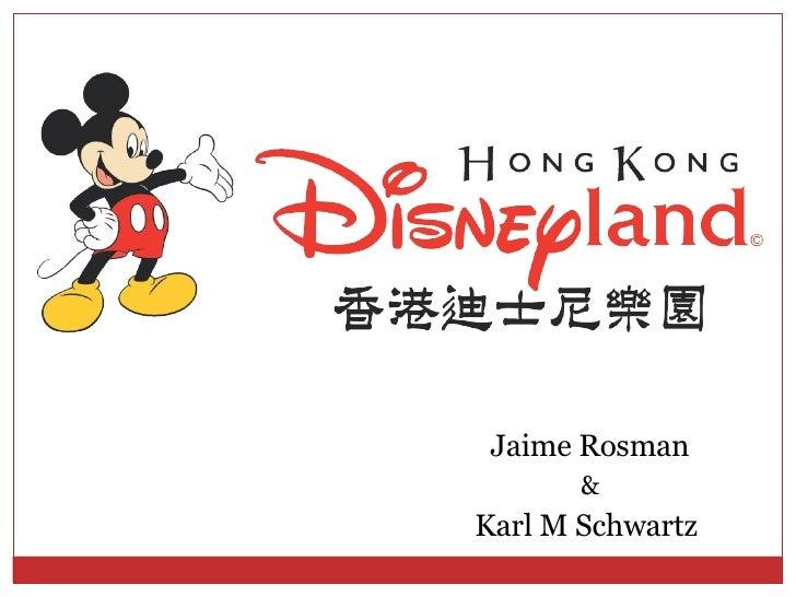 Disney World Hong Kong   V 1 3