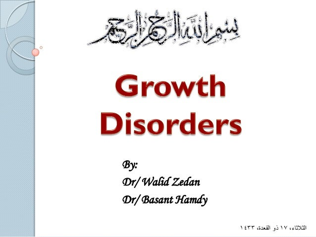 Disorders of growth. General Pathology