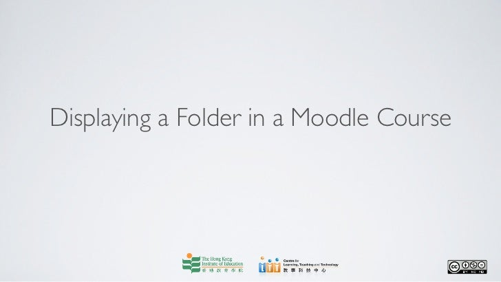 Displaying a Folder in a Moodle Course