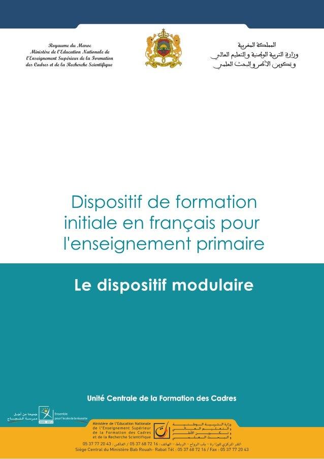 Table des matières  Préambule …………………………………………………………………………………............06  Référentiel des compétences pour le français ...