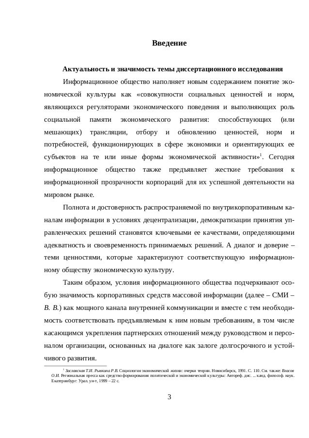 Cfqn www dissertation in ua