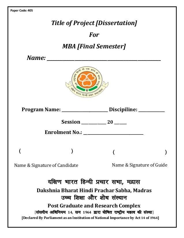 Dissertation for mba