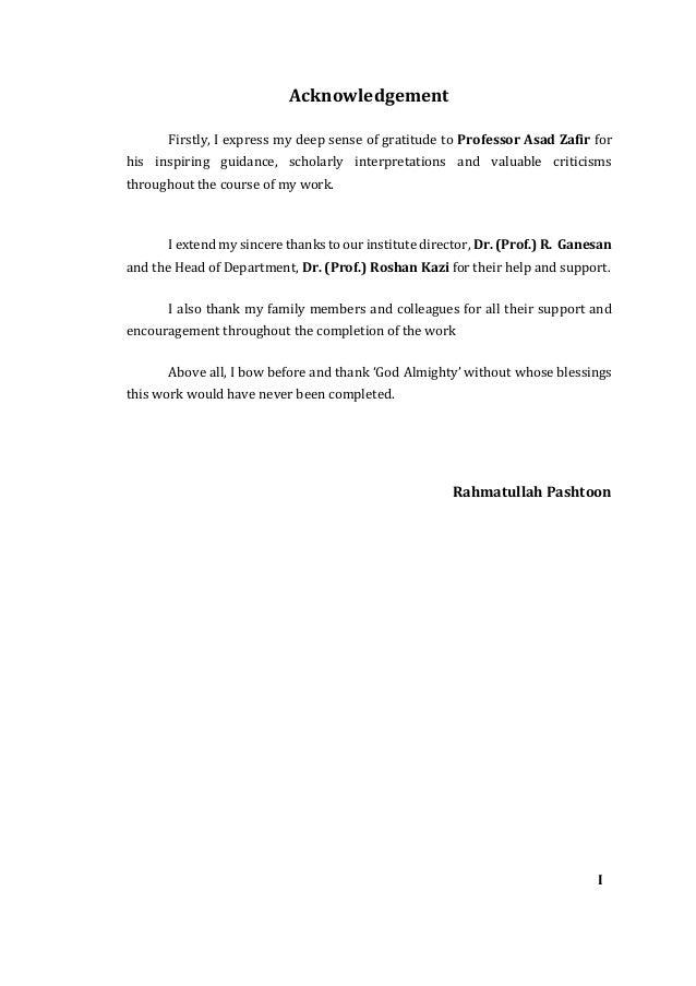 Phd thesis behavioral finance